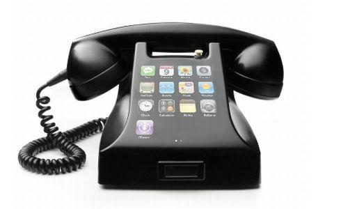 12 raisons d 39 avoir un iphone sans syndrome de stockholm kysban 39 s world - Acheter un telephone en plusieurs fois ...